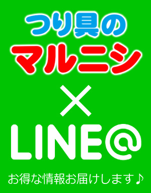 LINE@バナー
