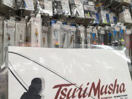 バイパス店は釣武者・MST小物充実しています。