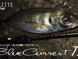 【1/25】バイパス店入荷情報!!