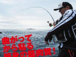 【1/30】バイパス店入荷情報!!