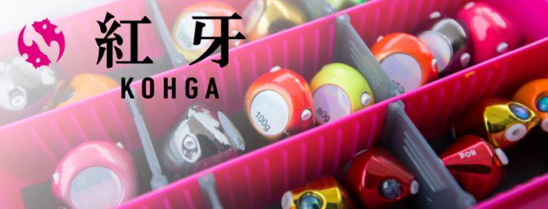 kohga_topimage_3