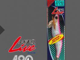 ヤマシタ  エギ王QLIVE 490グローカラー入荷!!