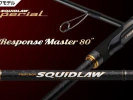 NIMS-80ULST レスポンスマスター80