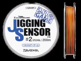 UVF ジギングセンサー+Si