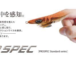 【カンジ】クリックスプロスペック3.5号入荷!