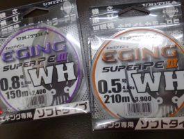 【ユニチカ】キャスライン エギングスーパーPE III WH 入荷!