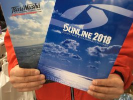 2018 釣武者 サンライン カタログ入荷しました。
