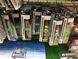 (ダイワ)サムライ太刀 ケミバイブ84S新入荷