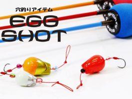 ジャッカル EGG SHOT入荷!